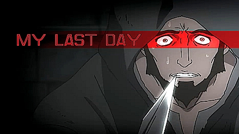 My_Last_Day_poster